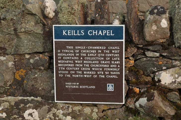 Keills Chapel © David Gill